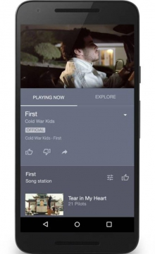 YouTube Music Replaces Play Music As A Preinstalled App On Android 10