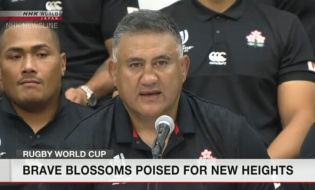 Japan rugby coach, captain 'proud' of the team