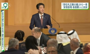 Abe: Japan will contribute to global community