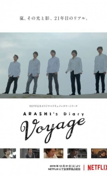 Arashi's documentary to be distributed on Netflix for one year
