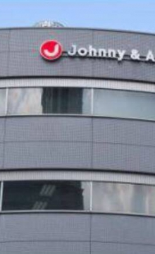 Johnny's Jr. group MADE to disband on January 31