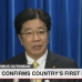 Japan sees first death from coronavirus