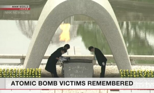 Hiroshima A-bomb victims remembered after 75 years