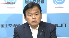 Govt. to add Tokyo to travel campaign in Oct.