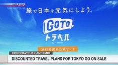 Discounted travel plans for Tokyo go on sale