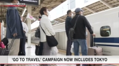 Tokyo included in 'Go To Travel' campaign