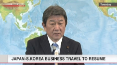 Japan-S.Korea business travel to resume