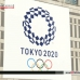 Tokyo may pay largest share of Games extra costs