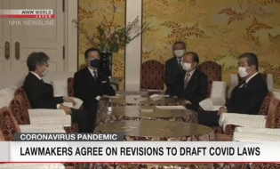 Parties agree on draft revisions to virus laws