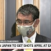 Japan to start inoculating aged April 1 or later