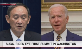 Suga may visit US next month for talks with Biden