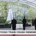 2005 Hyogo train crash remembered