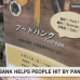 Food bank in Gunma helps people hit by pandemic