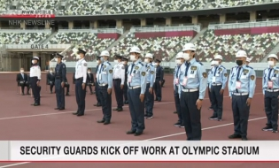 Security activities begin at Tokyo Olympic stadium
