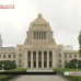 Japan's Diet enacts land-use restriction bill