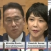 Race to lead Japan's main ruling party kicks off